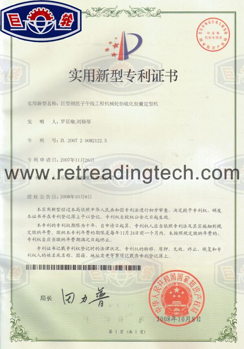 Certificate of Patent for Bladder Setter for Giant OTR Tires