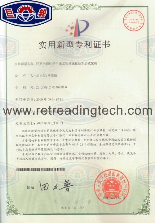 Certificate of Patent for Giant OTR Curing Press for new tyres